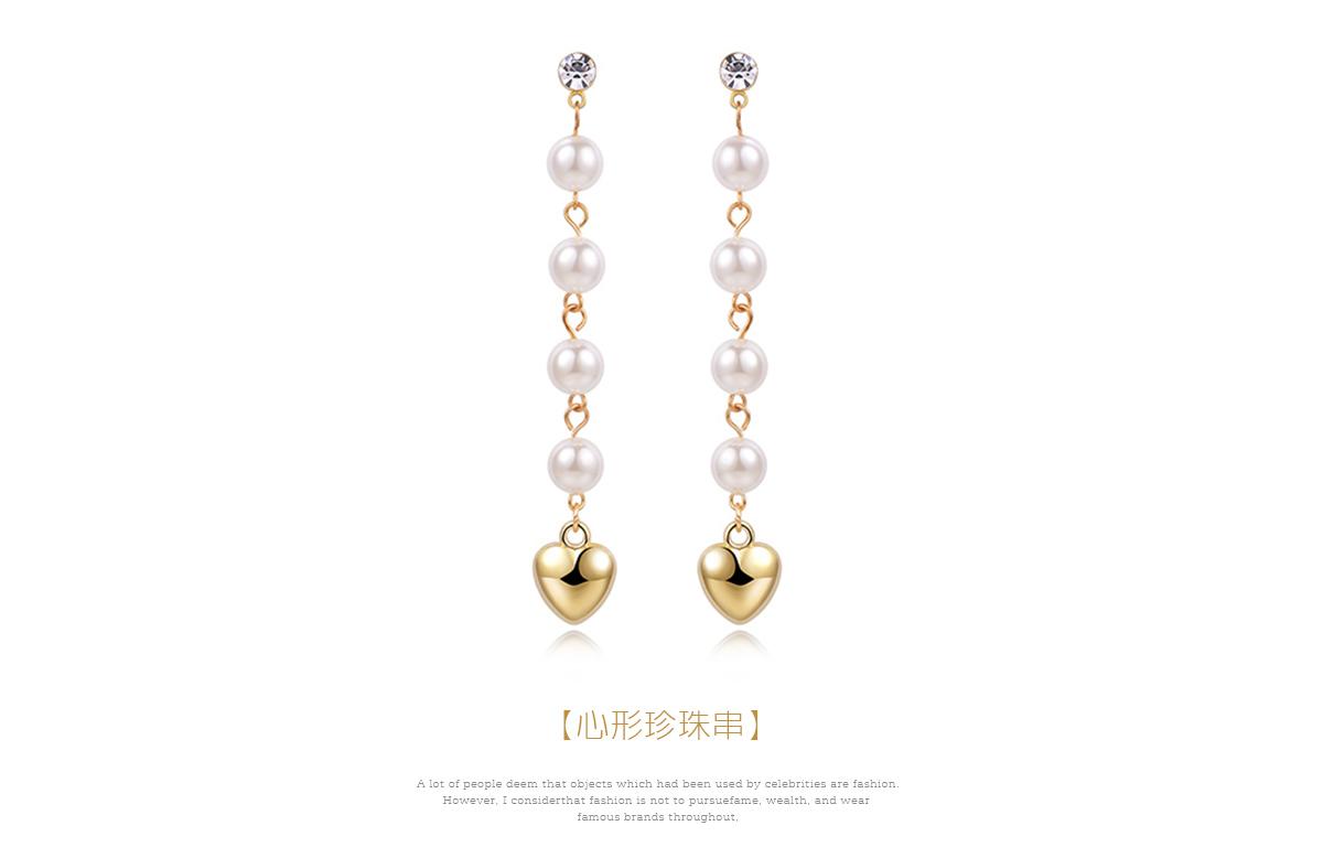 優雅珍珠流蘇金心黏式耳環,心形珍珠串