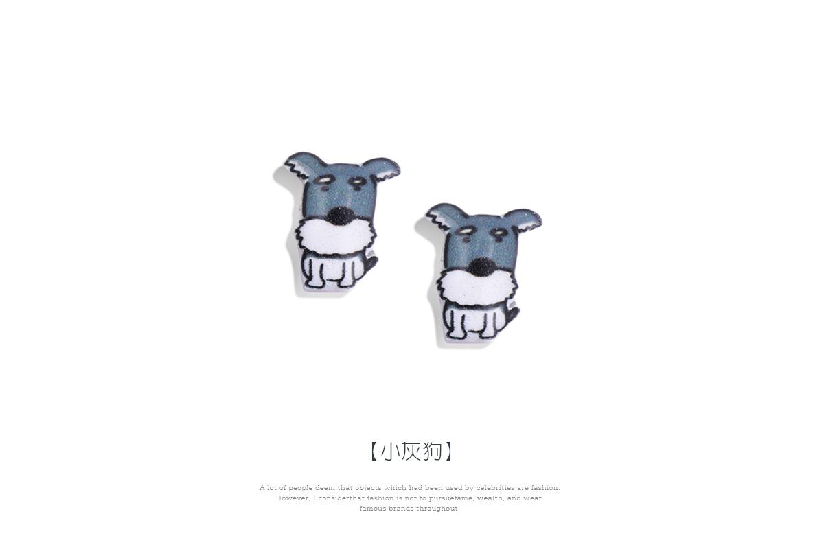 萌趣雪納瑞熱縮片黏式耳環,小灰狗