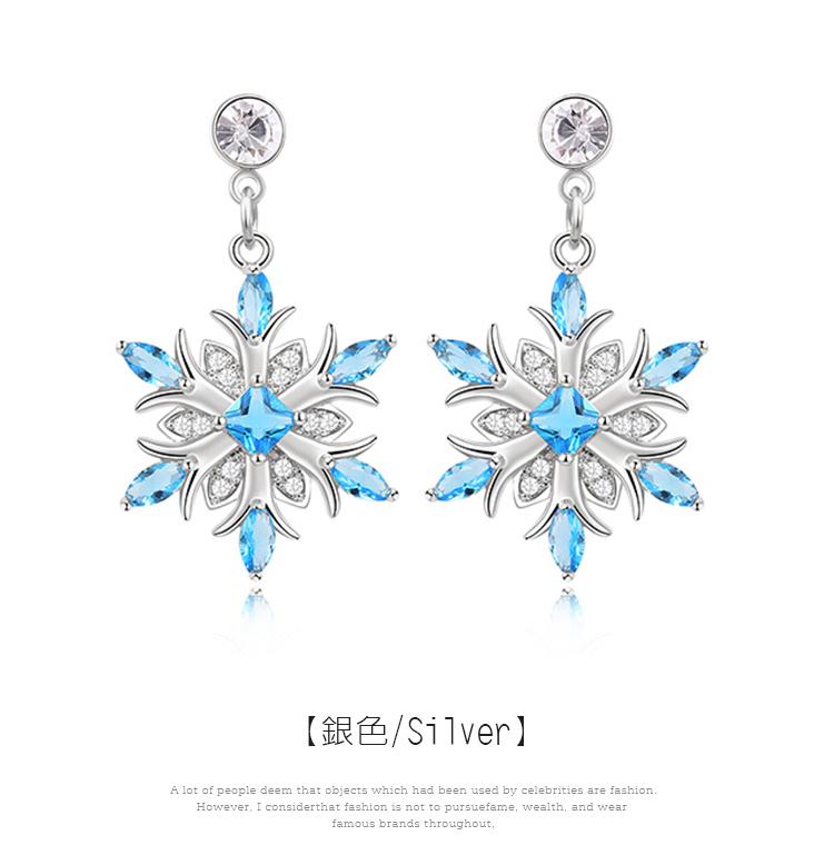 冷豔冰藍雪花 耳針/黏式耳環,銀色