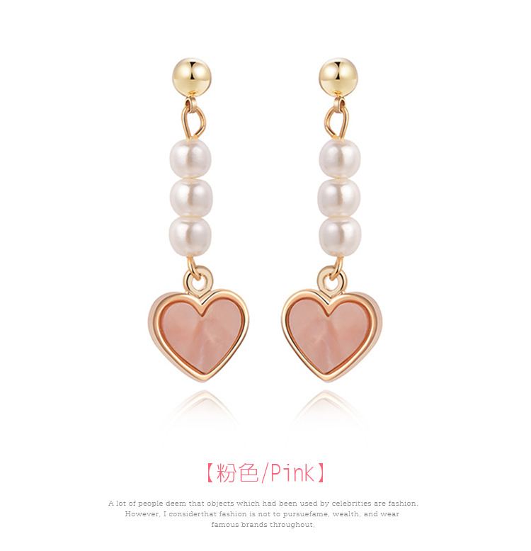 氣質簡約桃心珍珠 耳針/黏式耳環,粉色