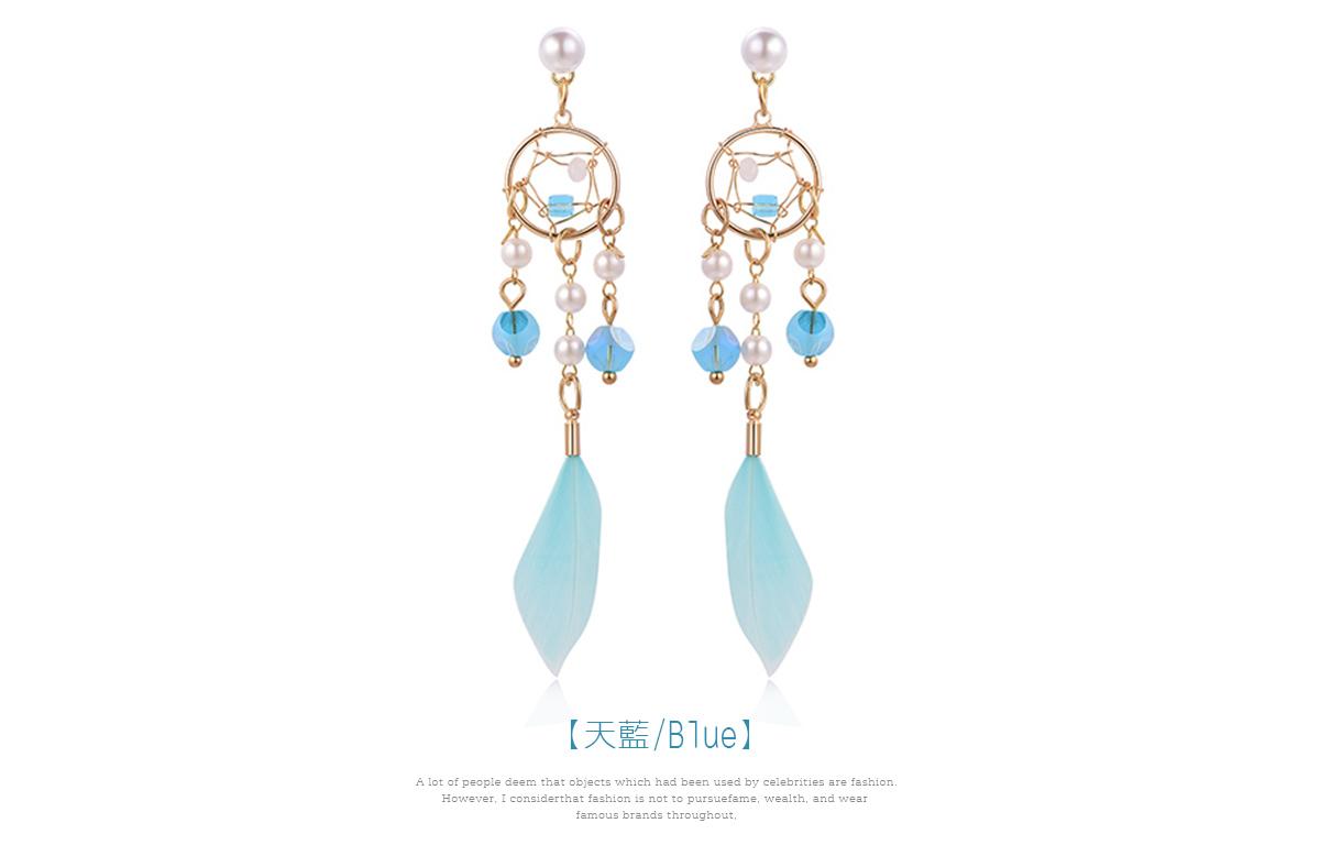 珍珠風鈴羽毛流蘇 耳針/黏式耳環,天藍