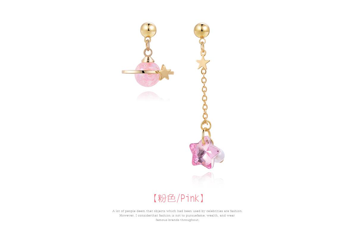 粉嫩星星宇宙不對稱 耳針/黏式耳環,粉色