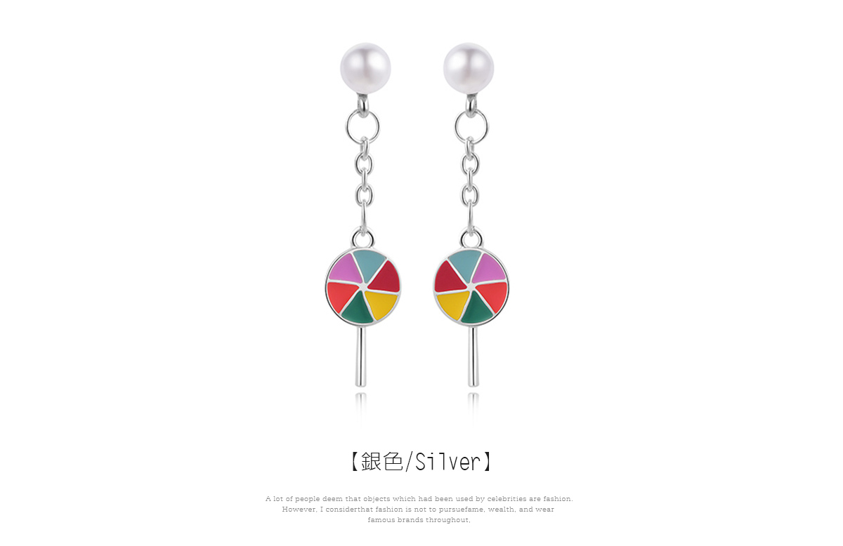 絢爛七彩棒棒糖 耳針/黏式耳環,銀色