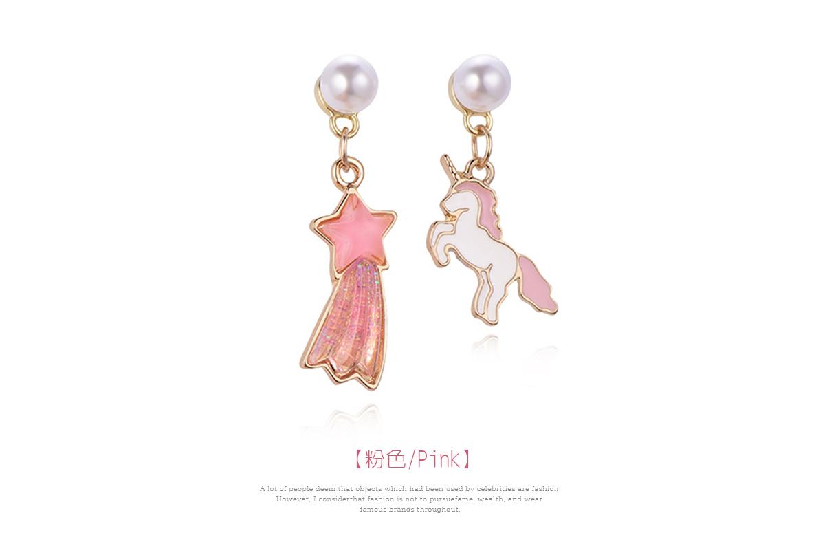 夢幻甜美獨角獸與流星 耳針/黏式耳環,粉色