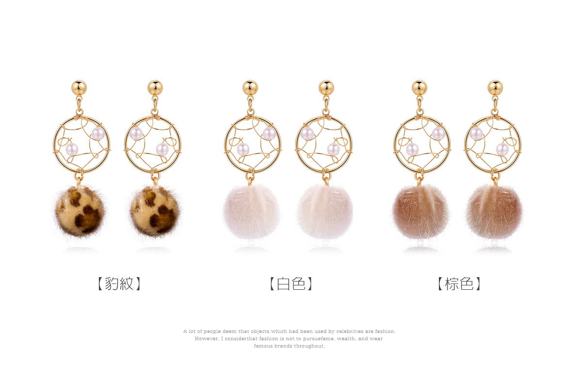 簍空捕夢網毛球黏式耳環,豹紋,白色,棕色