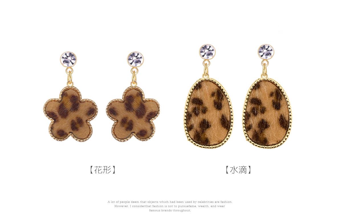 韓版豹紋幾何圖形黏式耳環,花形,水滴