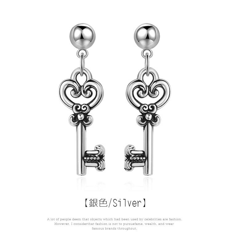 韓版復古金屬鑰匙 耳針/黏式耳環,銀色