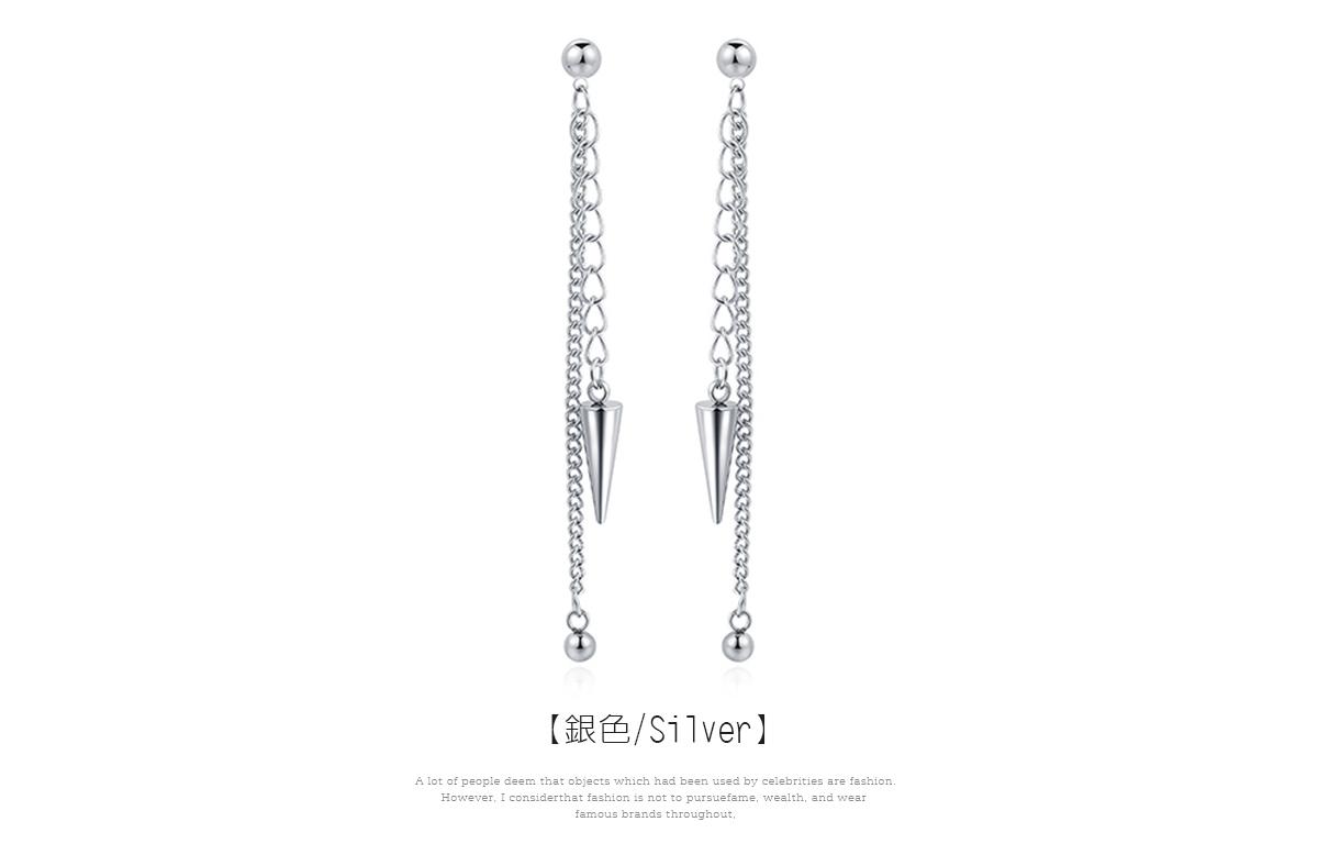 韓版個性錐形圓珠 耳針/黏式耳環,銀色