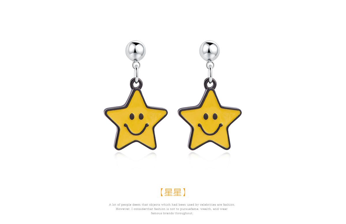 亮眼黃色笑臉星星 黏式耳環,星星
