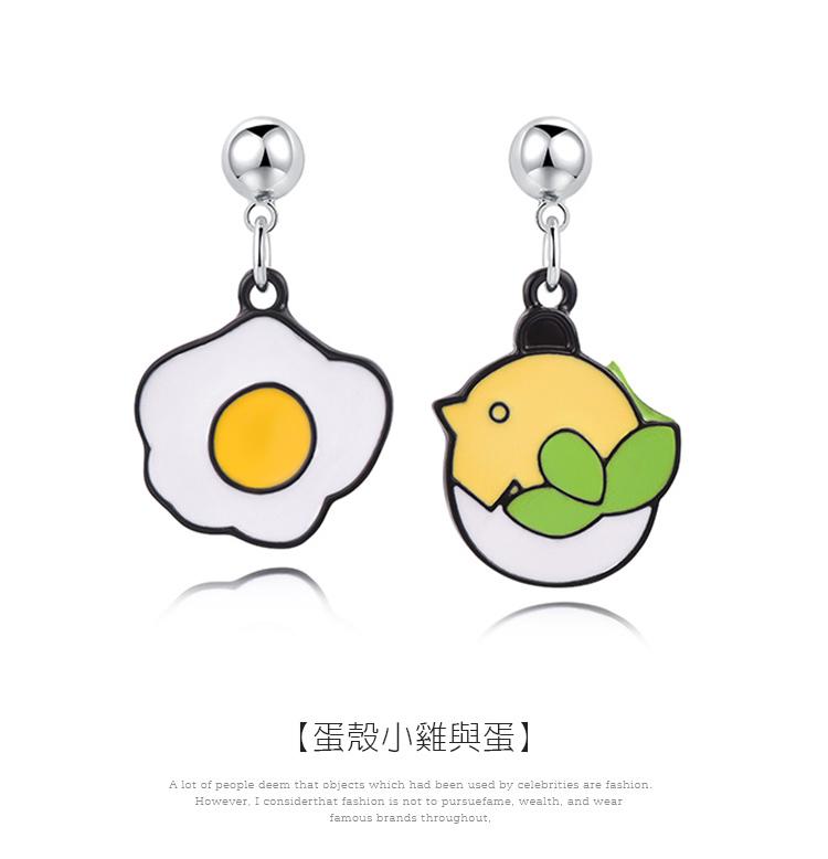 萌趣蛋殼小雞與蛋 黏式耳環,蛋殼小雞