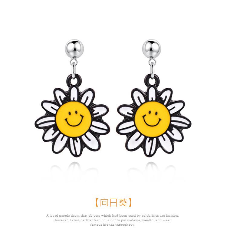笑臉陽光向日葵 黏式耳環,向日葵