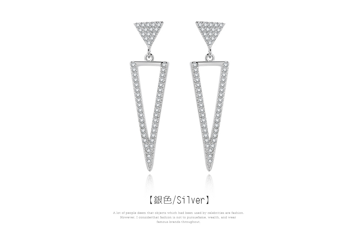 氣質簡約精緻三角形鑲鑽 黏式耳環,三角形