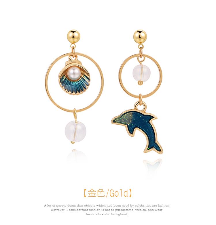 不對稱海豚珍珠貝殼 耳針/黏式耳環,海豚貝殼