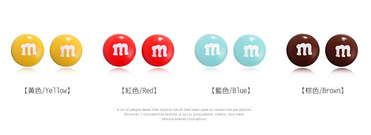 仿真M字巧克力豆 黏式耳環,巧克力豆