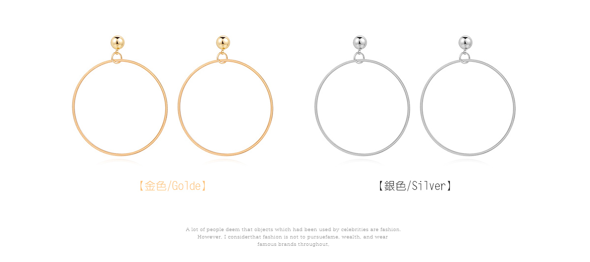 經典簡約金屬圓環 黏式耳環,圓環
