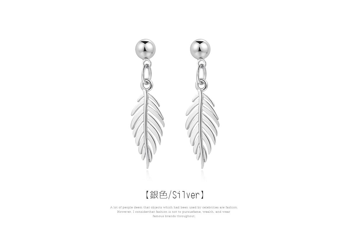 韓版氣質簡約樹葉 耳針/ 黏式耳環,樹葉