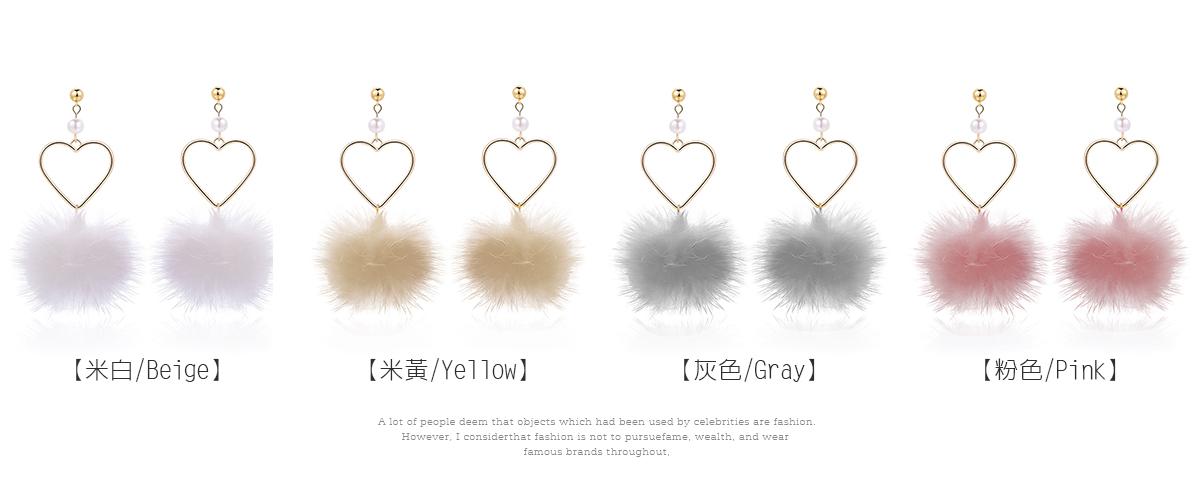 簍空愛心珍珠貂毛圓球 耳針/黏式耳環,簍空愛心、毛球