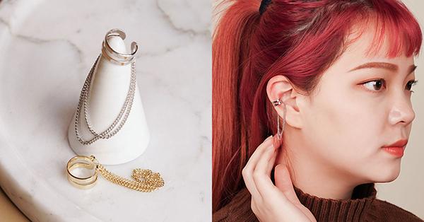 流蘇鏈條款式的耳骨夾也可以作為重要場合穿搭配戴