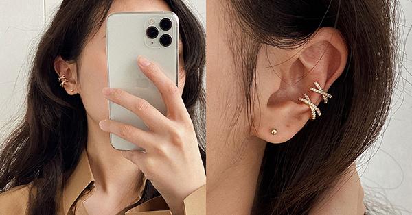 中位階的耳骨夾氣質典雅,搭配造型可以做精緻的穿搭