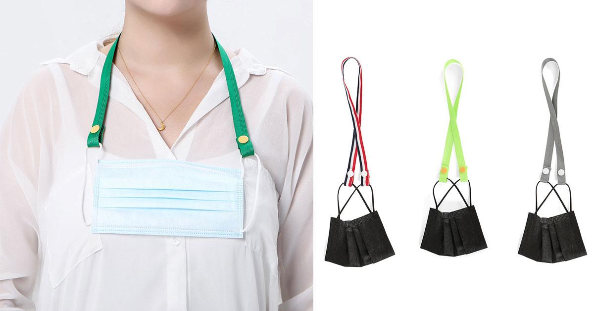 :簡約緞帶款的口罩鍊是非常個性化的款式,適合外出有個性穿搭配戴