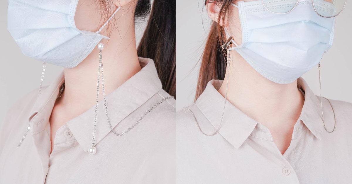 :口罩鍊的配戴方式非常簡單,就像眼鏡鍊一般,掛在脖子上就像識別證