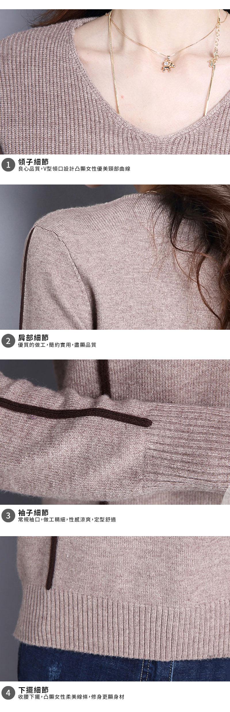 韓版純色V領針織衫