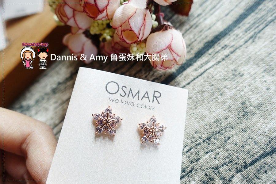 《飾品穿搭》絢彩家【OsmaR】 X 無耳洞貼式耳環︱不討皮痛打耳洞也可以擁有流行耳環美美滴!(影片)