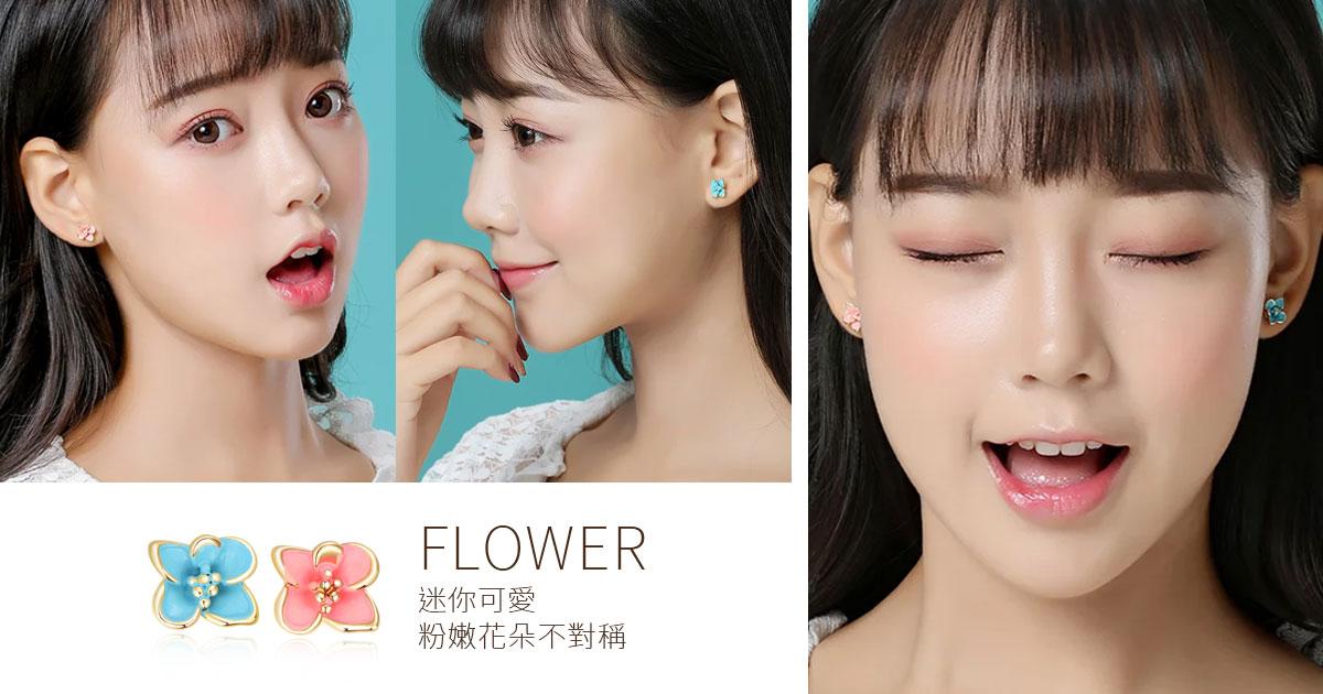 迷你可愛粉嫩花朵不對稱黏式耳環