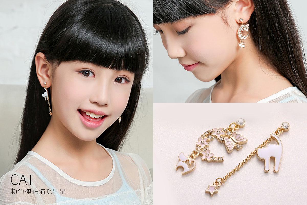 粉色櫻花貓咪星星不對稱 耳針/黏式耳環