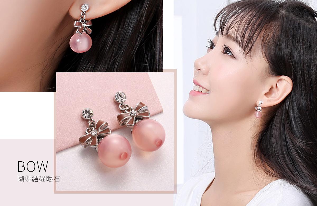 粉嫩可愛蝴蝶結貓眼石黏式耳環