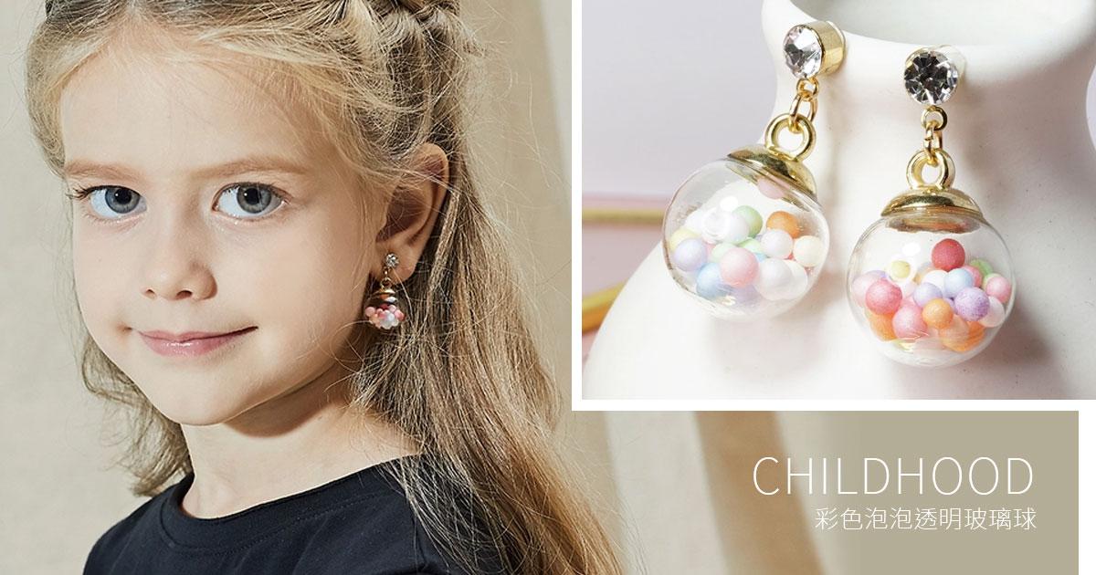 彩色泡泡透明玻璃球 黏式耳環