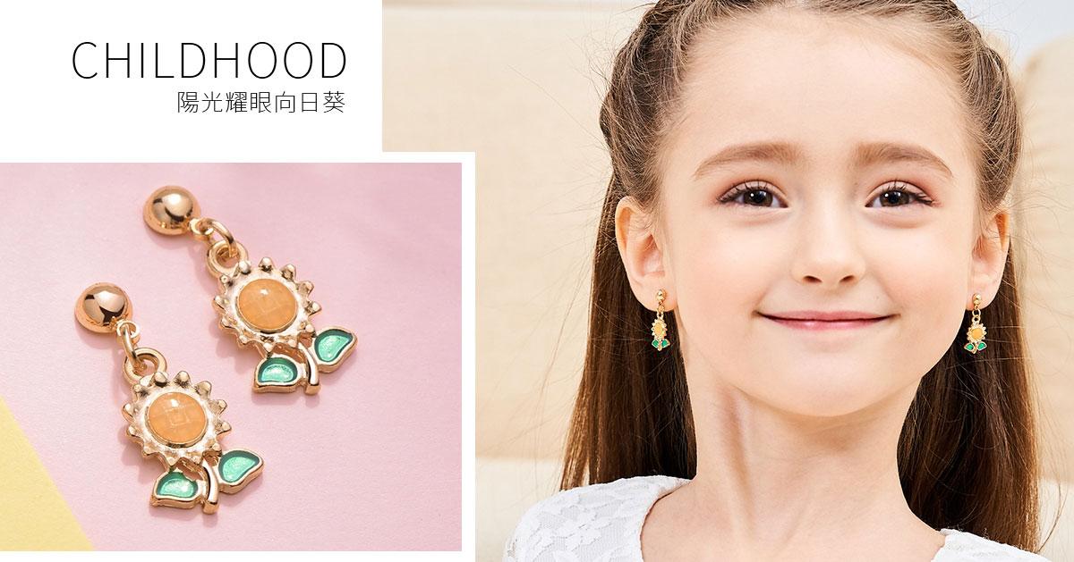 陽光耀眼向日葵 黏式耳環