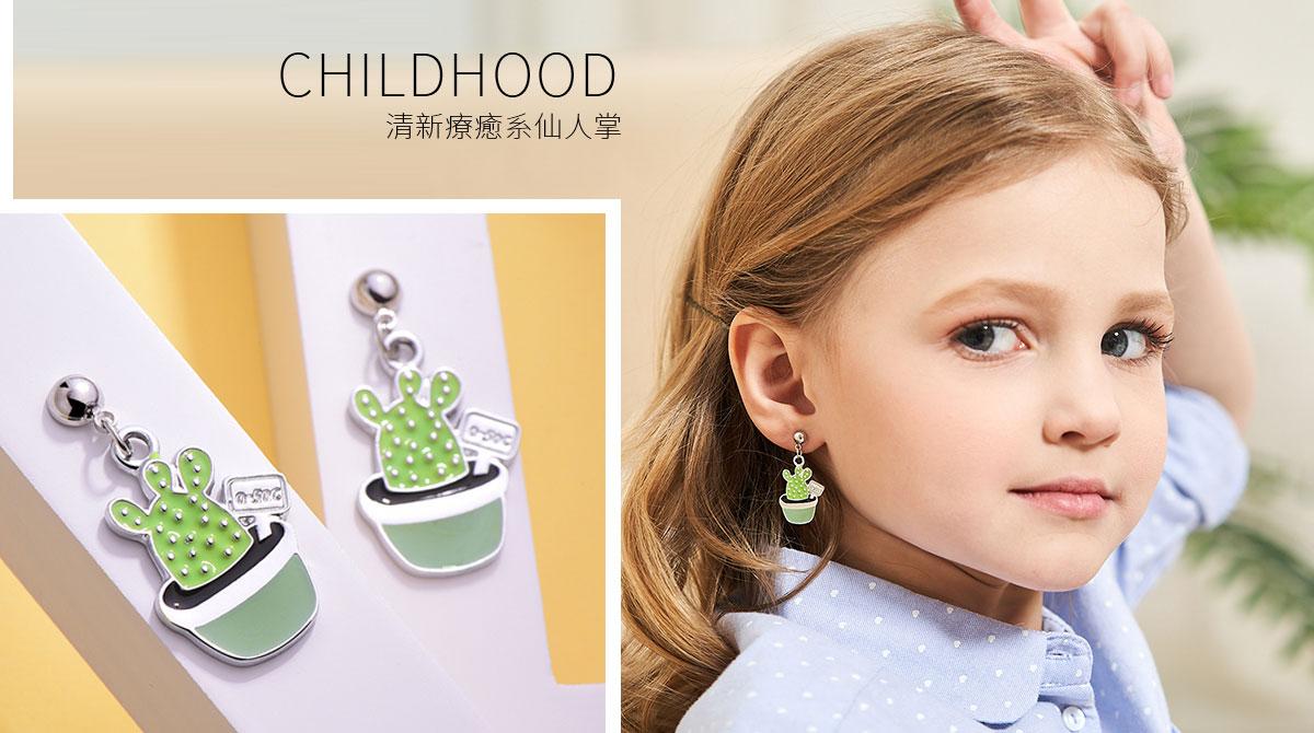 清新療癒系仙人掌 黏式耳環