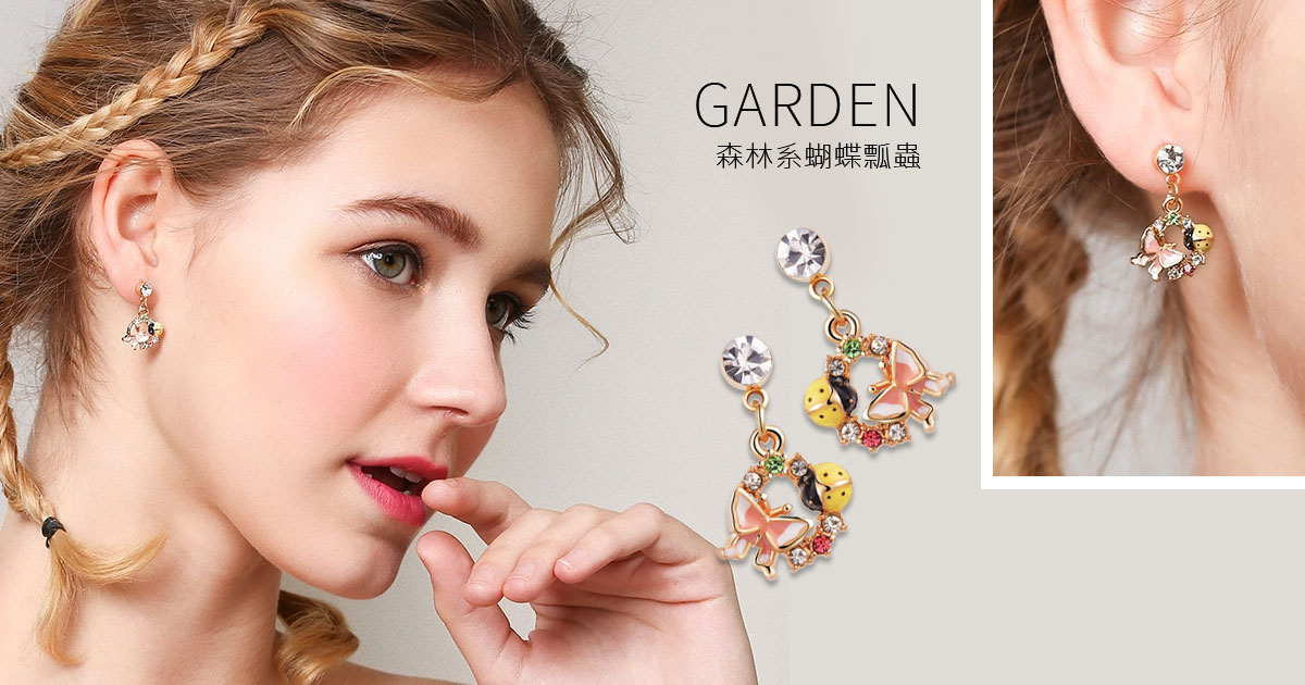 森林系蝴蝶瓢蟲 黏式耳環
