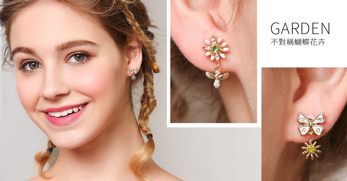 甜美可愛不對稱蝴蝶花卉 黏式耳環