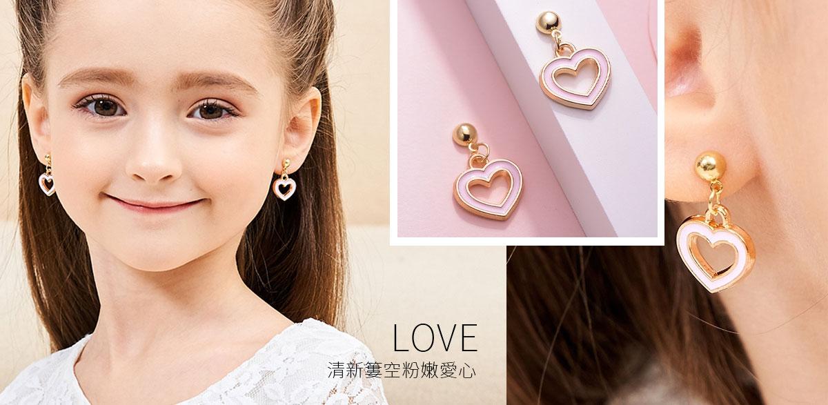 清新簍空粉嫩愛心 黏式耳環