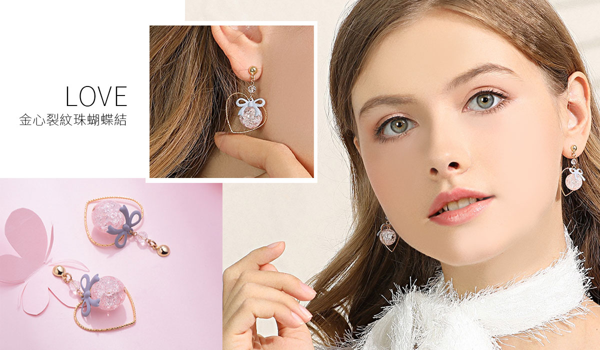 簍空金心裂紋珠蝴蝶結 耳針/黏式耳環