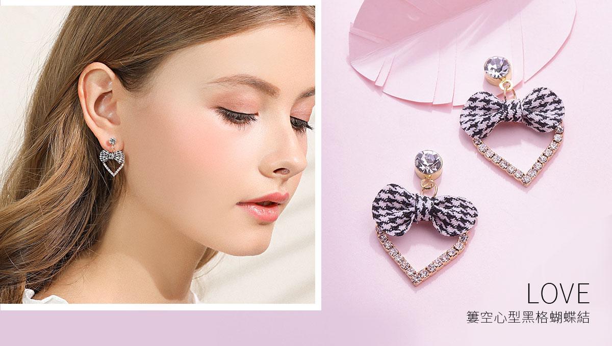 簍空心型黑格蝴蝶結 耳針/黏式耳環