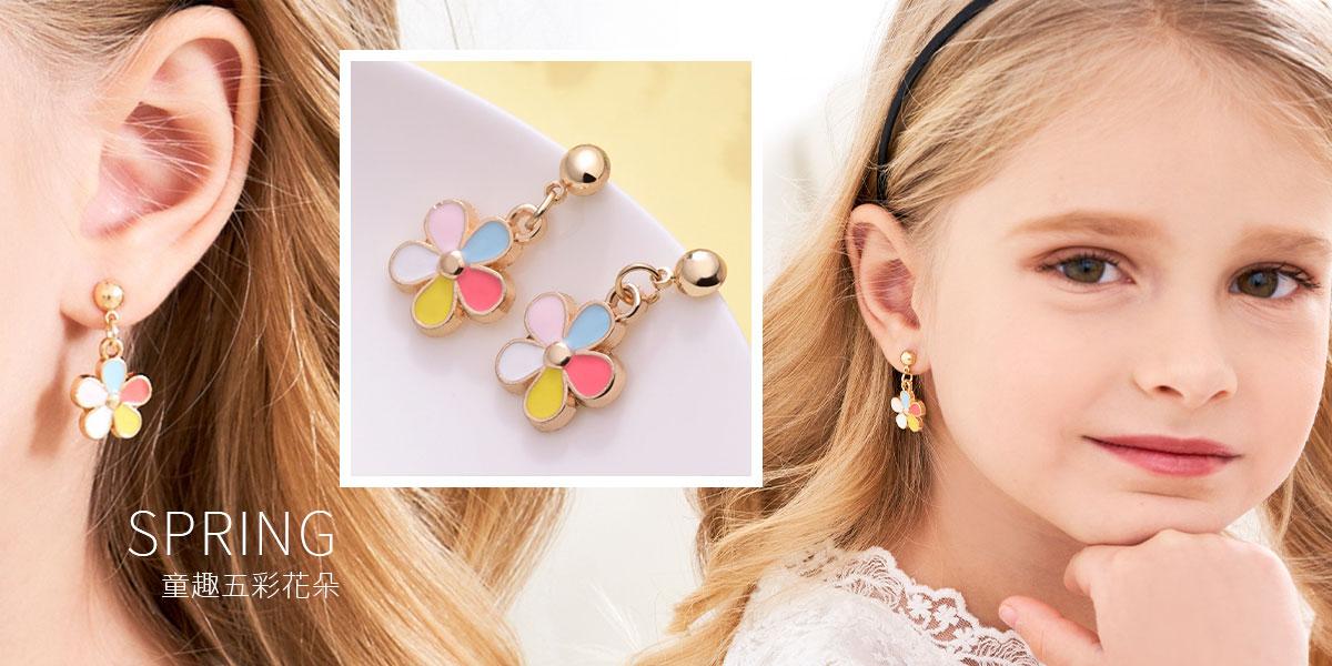童趣五彩花朵黏式耳環